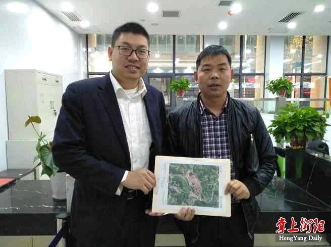 衡阳市城区全面启动林权不动产登记工作!
