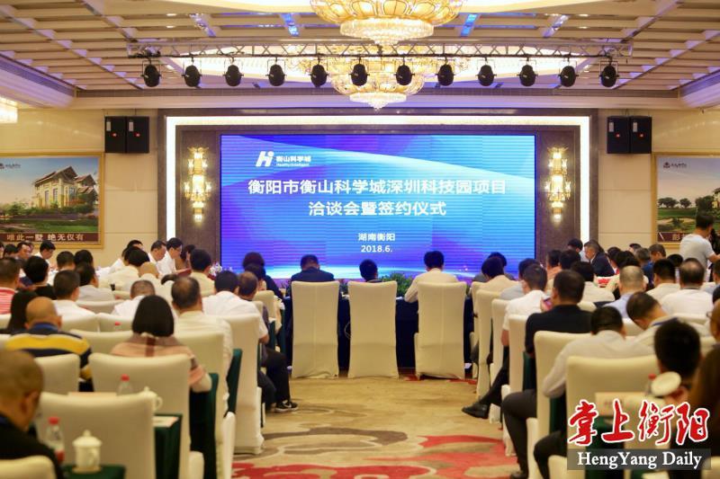 深圳百余家企业来衡考察,布局未来发展