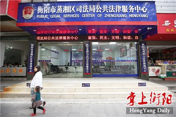 """蒸湘区法律援助中心龙斌:新时代的""""最美法律援助人"""""""