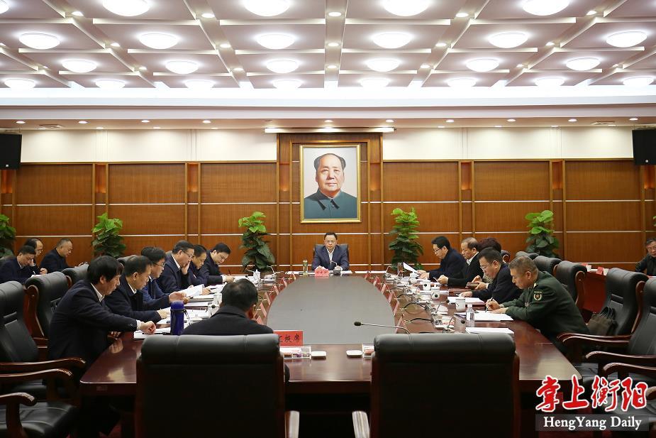 郑建新主持召开市委全面深化改革领导小组2018年第三次会议