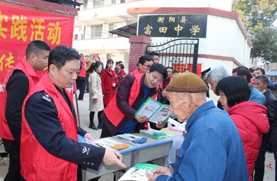 衡阳县溪江乡开展新时代文明实践活动