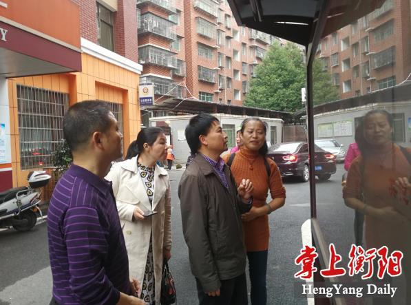 蒸湘區啟動創建全省城市社區治理和服務創新試驗區