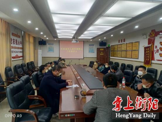 灵官庙村开展人居环境整治行动,助力农村疫情防控