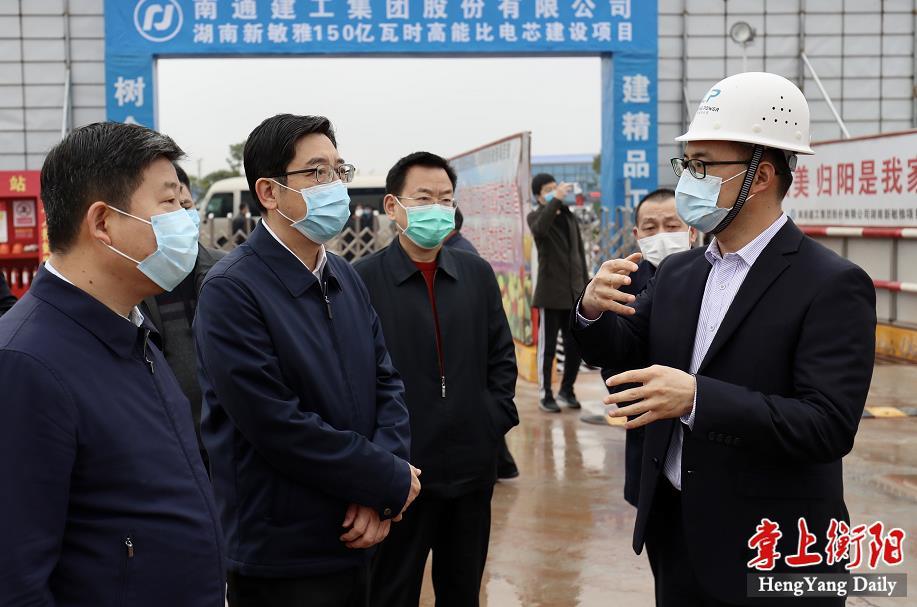 邓群策:继续抓好疫情防控,加快重点项目建设