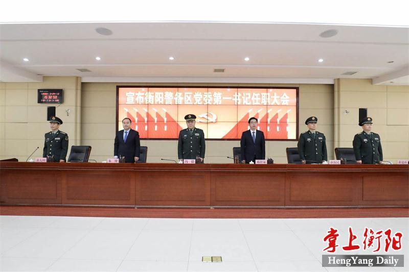 邓群策任衡阳警备区党委委员、常委、第一书记