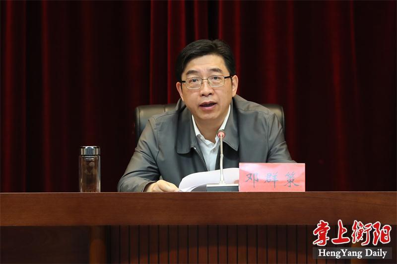"""邓群策:奋力开创""""三农""""工作新局面,夺取全面建成小康社会的全面胜利"""